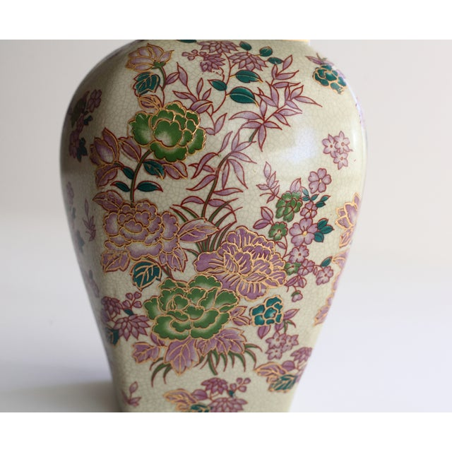 Ginger Jar With Purple Flowers - Image 4 of 7
