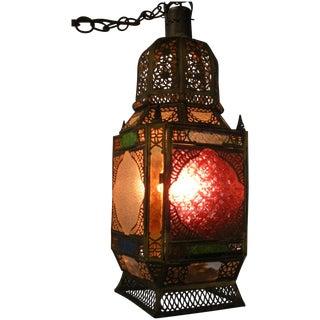 Moroccan Pierced Brass Hanging Lantern