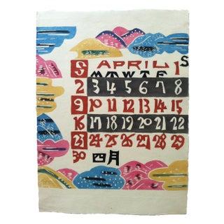 Vintage Japanese Hand Stenciled Print - April