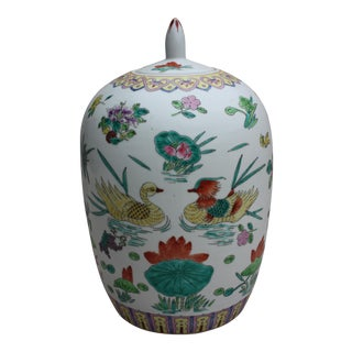 Chinese Large Ginger Jar