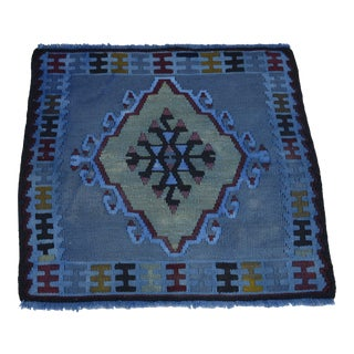 Turkish Geometric Small Kilim Rug - 2.1' x 2.1'