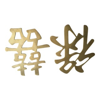Chinese Brass Trivets - A Pair