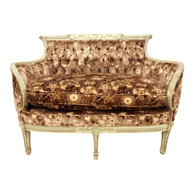 French Style Floral Upholstered Loveseat - Image 1 of 4