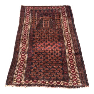 "Vintage Persian Baluchi Prayer Rug - 2'7""x4'1"""