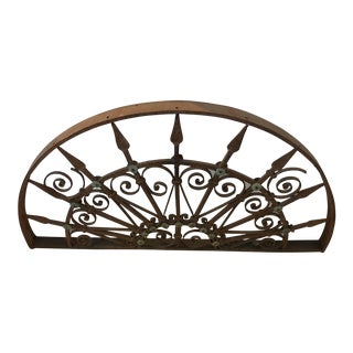 Vintage French Overdoor Wrought Iron Transom