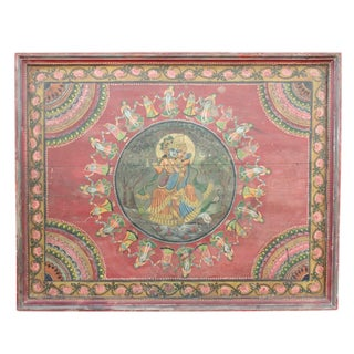Vintage Hand-Painted Krishna Wooden Panel