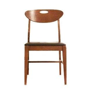 Danish Modern Style Accent Chair