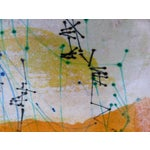 Image of 50's Mixed Media Abstract Painting by Matt Kahn