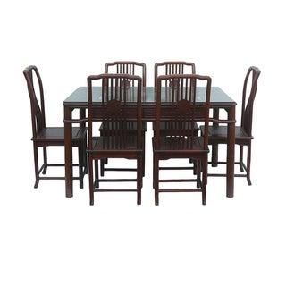 Chinese Rosewood Rectangular Dining Set