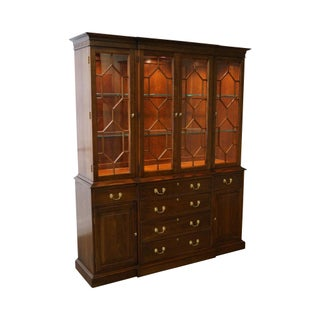 Harden Chippendale Style Cherry China Cabinet