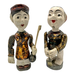 Vintage Folk Art Indonesian Pull String Wooden Musician Figures - a Pair