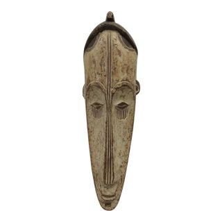 African Wood Fang Mask