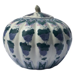 Vintage Chinoiserie Gourd Style Ginger Jar