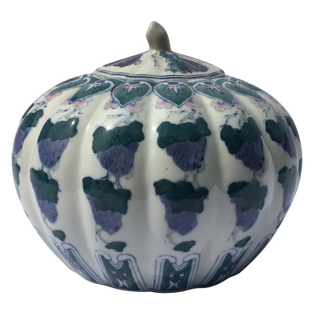 Vintage Chinoiserie Gourd Style Ginger Jar - Image 1 of 5