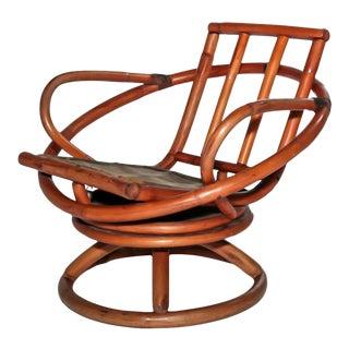 Ficks Reed Clam Shell Papasan Swivel Chair