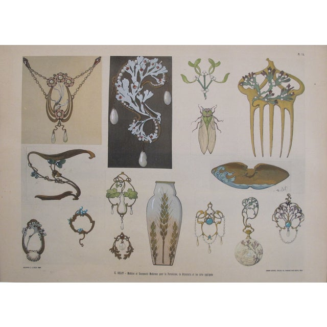 Image of Matted Art Deco Jewelry Print, 1931