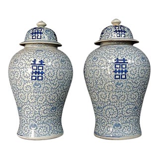 Large Double-Happiness Ginger Jars - A Pair