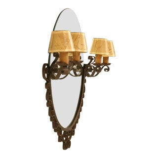 French Art Deco Mirror with Sconces