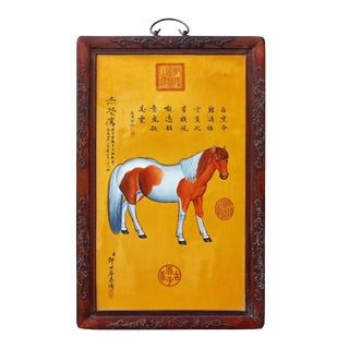 Chinese Yellow Horse Porcelain Wall Plaque