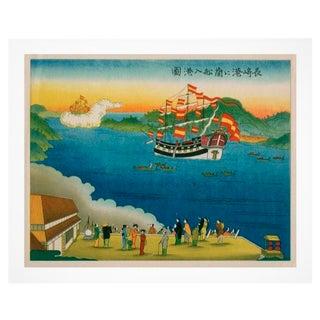 Vintage Japanese Ship Archival Print