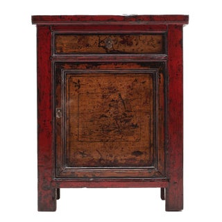 Antique Sarreid LTD Chinese Red Pine Cabinet