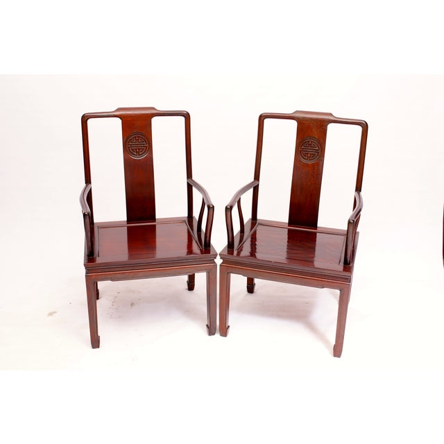 Image of Ming-Style Rosewood Armchairs- A Pair
