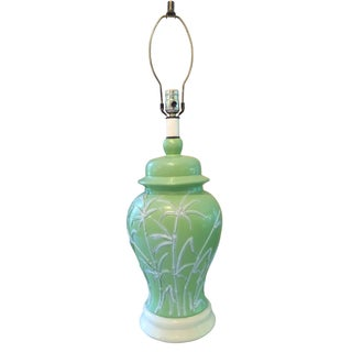 Mid Century Green Ceramic Lamp