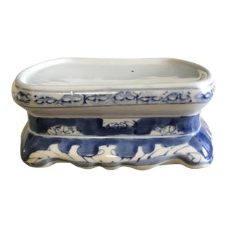 Lovely Vintage Blue and White Porcelain Copy of Export Ware Pedestal