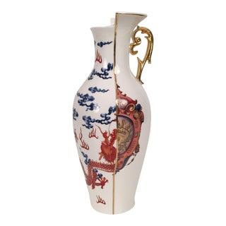 Modern Italian Porcelain Vase