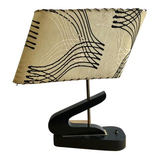 Mid-Century Retro Table Lamp With Fiberglass Shade