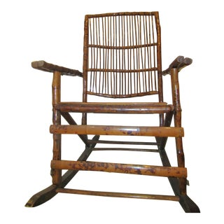 Vintage Bamboo Folding Rocking Chair