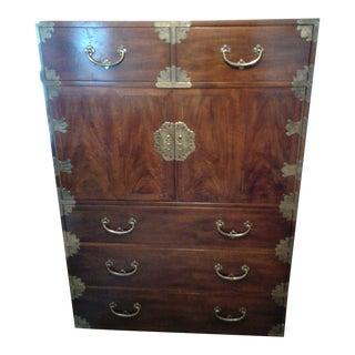 Henerdon Vintage Asian Style Dresser