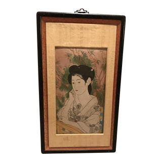 Mid-Century Original Japanese Art