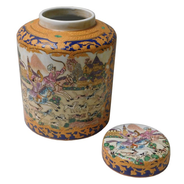 Asian Porcelain Container - Image 4 of 5