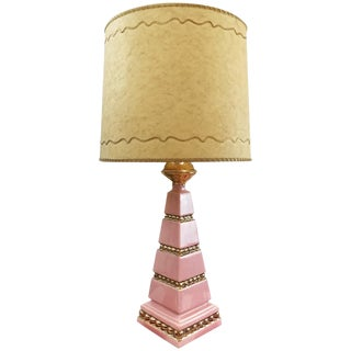 Mid-Century Pink & Gold Pyramid Lamp