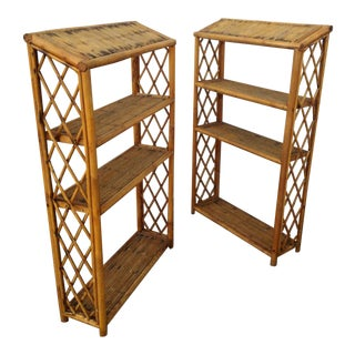 Vintage Rattan Shelves - A Pair