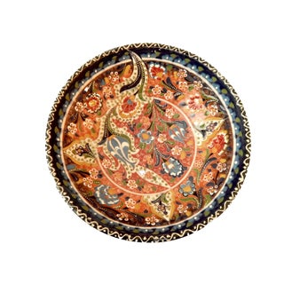 Turkish Hand Painted Ottoman Bowl