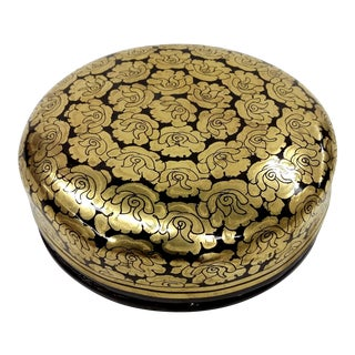 Vintage 24k Gold and Black Lacquer Coaster Set from Japan - Set of 6