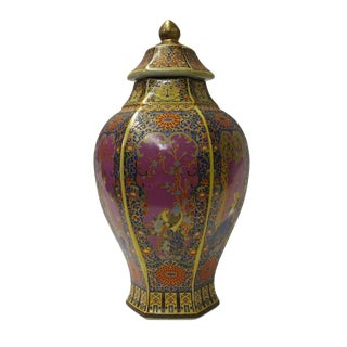 Chinese Purple Rich Graphic Porcelain Jar