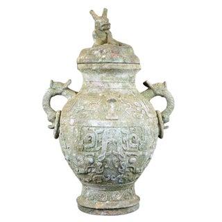 Antique Chinese Oxidized Bronze Vessel