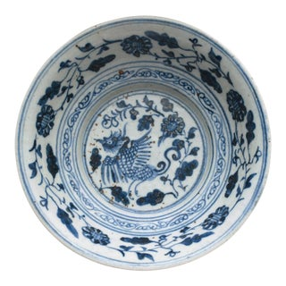 Ming Style Blue & White Double-Bottom Bowl
