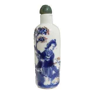 Blue & White Porcelain Snuff Bottle