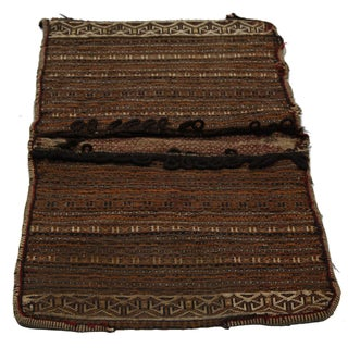 Vintage Afghan SaddleBag With Boho Chic Tribal Style - 1'8 X 3'3