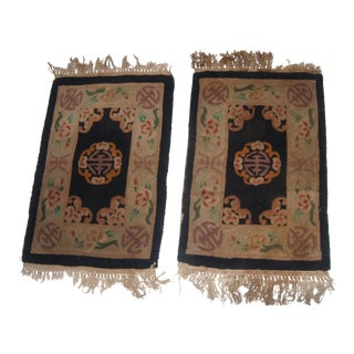Chinese Black Wool Rugs - A Pair