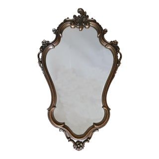 Gold Accented Venetian Wall Mirrors (Set of 2)