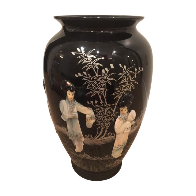 Chinoiserie Mid Century Mod Asian Vase - Image 1 of 8