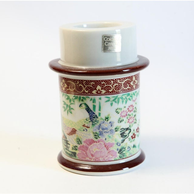 Japanese Floral Motif Candle Holder - Image 5 of 5