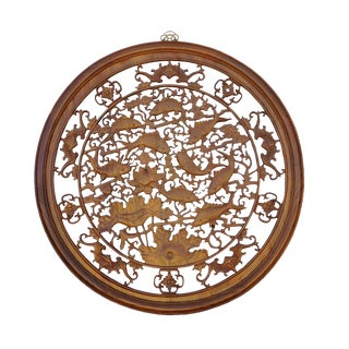 Chinese Round Flower Wall Plaque