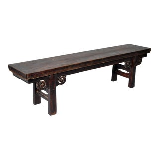 Chinese Elm Wood Bench