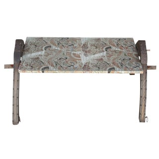 Japanese Silk Oxcart Table